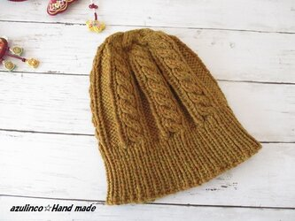 手編み帽子 アラン模様A 金茶-1の画像