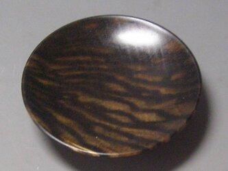 黒柿縞柿 孔雀杢 材 酒杯 盃の画像