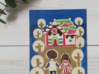 ポストカード・型染め「ヘンゼルとグレーテル・おかしの家」の画像