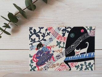 ポストカード・型染め「音楽のある風景」の画像