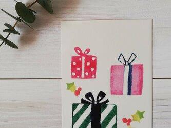 ポストカード2枚セット「おくりもの」の画像