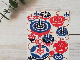 ポストカード・型染め「駒あそび」の画像
