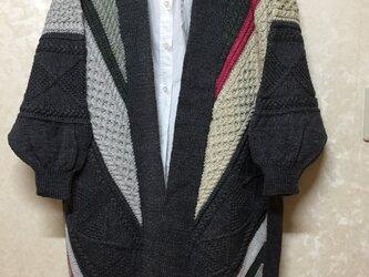 手編みカーディガン(男女兼用)の画像