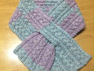 手編みウールティペットの画像