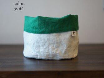 【wafu】リネン 物入れ ツートンカラー キッチン用品 リバーシブル/ネギ z002b-fgn2の画像