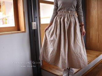 【Fサイズ】しっかりコットンリネンで魅せる、ウエストゴムのロングギャザースカート(綿麻クリームベージュ)の画像