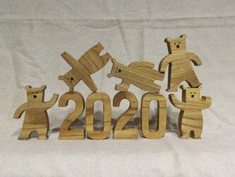 (受注制作)  オブジェ2020+森のクマさんたちの画像
