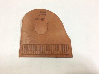 グランドピアノ型 レザー栞(しおり)の画像