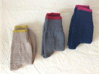 手編みの靴下 縁取りの画像