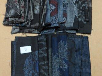 *アンティーク着物*泥大島紬のはぎれセット・Bの画像