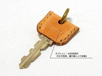 レザーキーカバー<ラッピングタイプ(丸カン付)>:ベジタブルタンニンレザー /スタンダードカラーの画像
