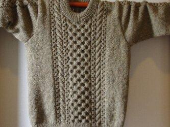 アランセーター 手編みセーターの画像