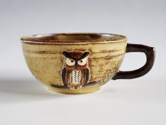 ミミズクレリーフスープカップの画像