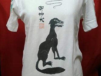 狼Tシャツの画像
