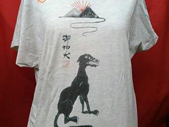 狼ドルマンTシャツの画像