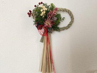 変形お正月リース飾り(プロテアロゼット)の画像