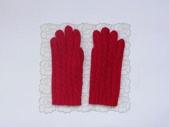 M様のアイディア/イタリアンレッドの手袋の画像