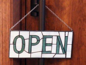 ステンドグラスのストアサイン 「OPEN」の画像