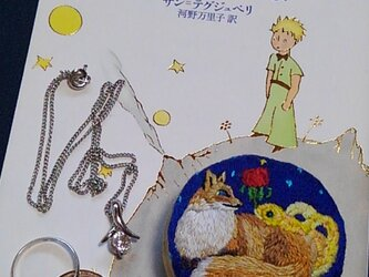 星の王子様のジュエリーケース②の画像