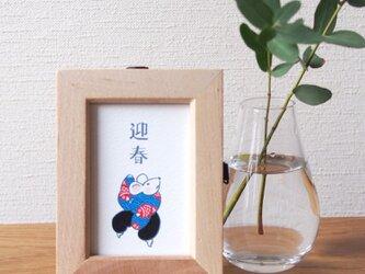 ねずみの宴<迎春>ミニ額の画像
