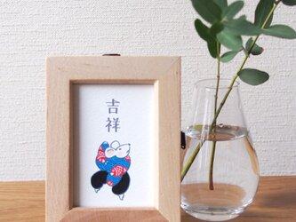 ねずみの宴<吉祥>ミニ額の画像