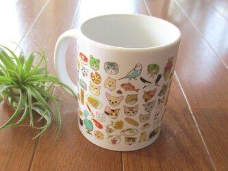 猫もいる細かい柄マグカップ【送料無料】の画像