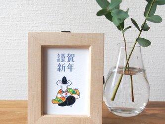 ねずみの宴<謹賀新年>ミニ額の画像