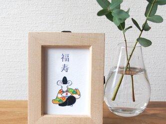 ねずみの宴<福寿>ミニ額の画像