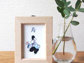 ねずみの宴<寿>ミニ額の画像