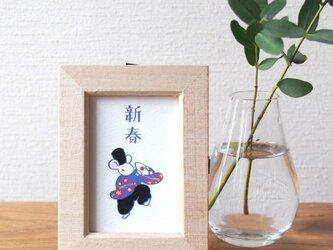 ねずみの宴<新春>ミニ額の画像