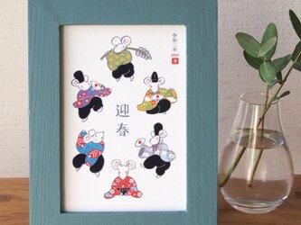 額(12×16cm)入イラスト【ねずみの宴】の画像