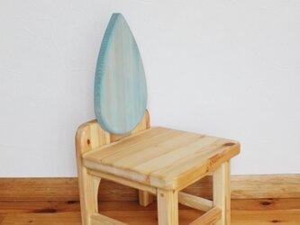 №11 こども椅子 (お空シリーズ)より⋆しずく* ターコイズブルーの画像