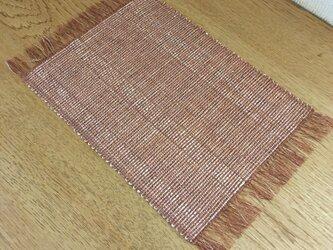 草木染め 手織りテーブセンター TS02の画像