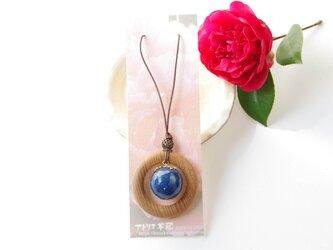 藍染コットンボールネックレス 天然木〈けやき〉の画像