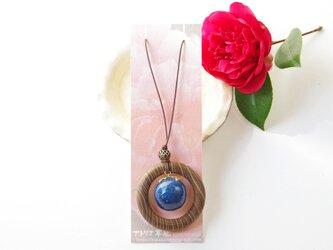 藍染コットンボールネックレス 天然木〈えんじ〉の画像