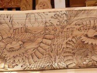 豊後欅板阿吽之龍図(参考品)の画像