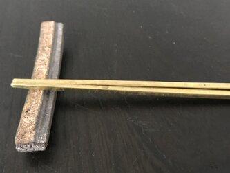 焼締掛け分け箸置き2個セットの画像