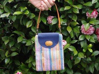 染め織りポーチ  (藍・土顔料・顔料)の画像