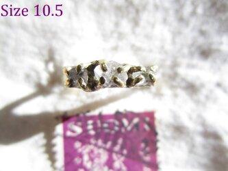 真鍮 3 ハーキマーダイヤモンド リングの画像