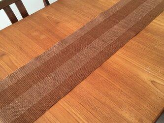 草木染め 手織りテーブランナー TR03の画像