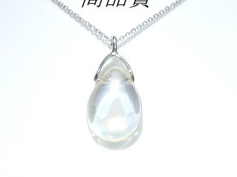 ☆送料無料☆オーロラ水晶超極細ネックレス(本ロジウム仕上の画像