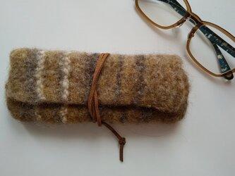 織りフェルト ホームスパン フワフワ眼鏡ケース メガネ 手織りの画像