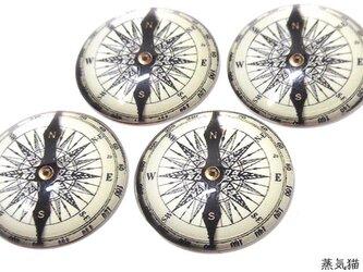 羅針盤ガラスカボション 25mm 4個【方位磁針 コンパスパーツ ハンドメイド素材】の画像