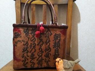 冬新作!一閑張りバック 巾着袋付き 古文書に赤のアクセントの画像