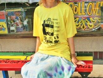 タイダイ 絞り染め 曼荼羅 スカート♪涼やかなブルー系の絞り染め♪宝石のような大曼荼羅!! HD10-61の画像