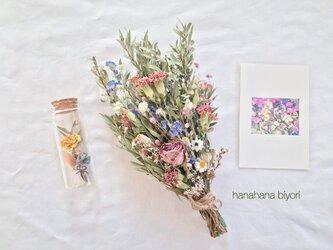【 新春お花の福袋*° 】バラのブーケ・お花の小瓶・お花のポストカードのセット ※ラッピングは別途ご購入お願いしますの画像