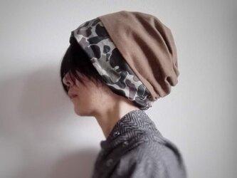 ターバンな帽子 カモフラキャメル+カーキ 送料無料の画像