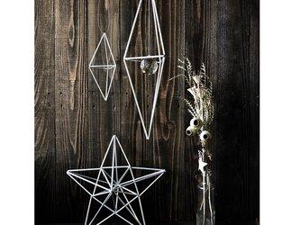ヒンメリ「ダブルポイント」小サイズ 野外使用可なアルミ製 オプションでサンキャッチャー 幾何学オブジェ シルバー クリスマスの画像