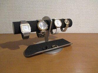 バレンタインデー ブラックトレイ付き4本掛け腕時計ディスプレイスタンド  受注販売  181111の画像