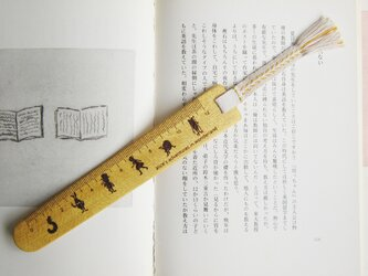 栞 bookmark:aliceの画像